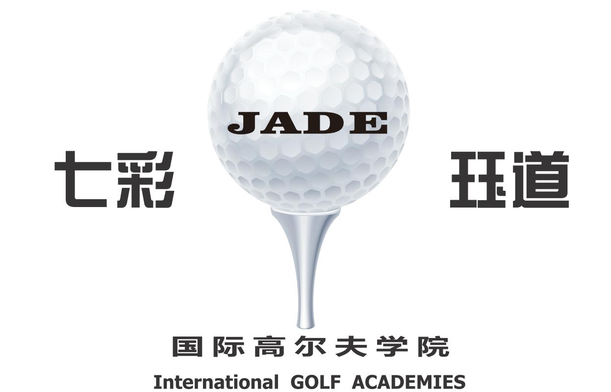 昆明七彩珏道室内高尔夫俱乐部