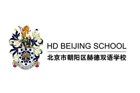 北京赫德双语学校高尔夫运动馆
