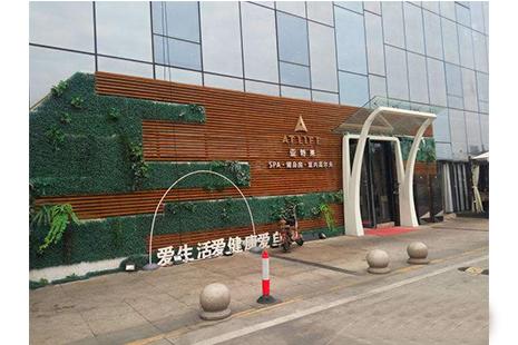 深圳1979亚特莱高尔夫生活馆
