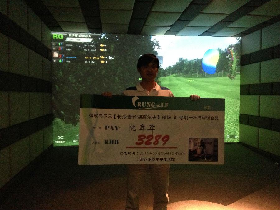 如歌室内高尔夫模拟器频出一杆进洞大奖