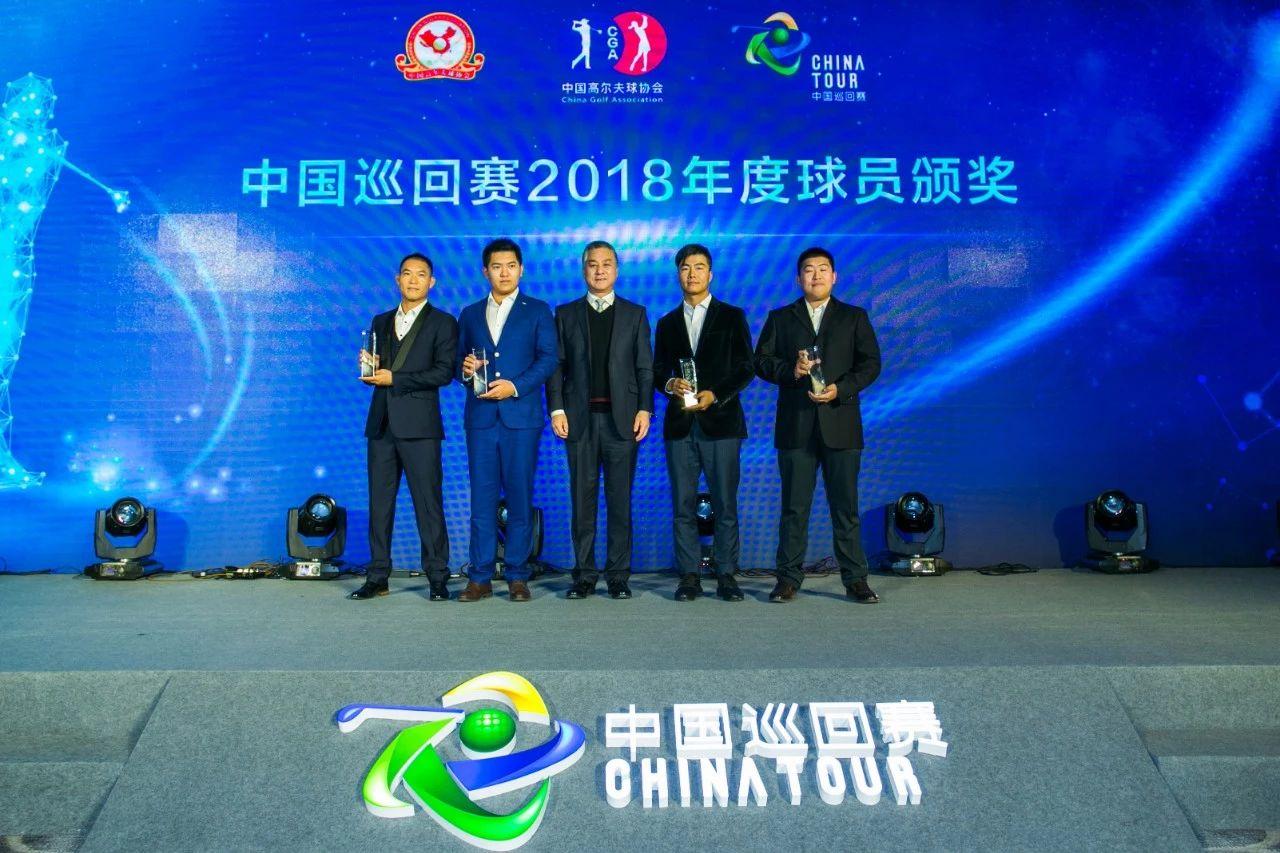 2018年度中国巡回赛球员类奖项.jpg