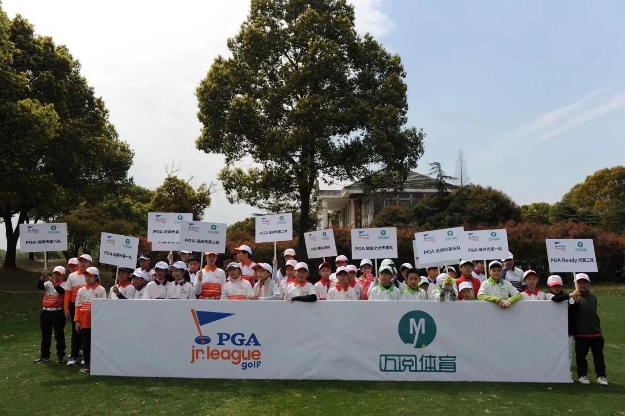 上海迈阅赛区第一轮比赛.jpg