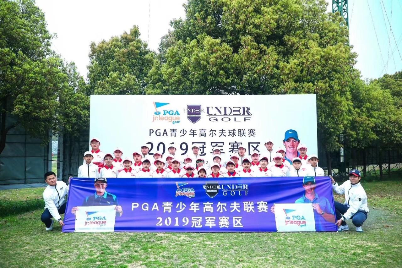 上海under冠军赛区第一轮比赛.jpg