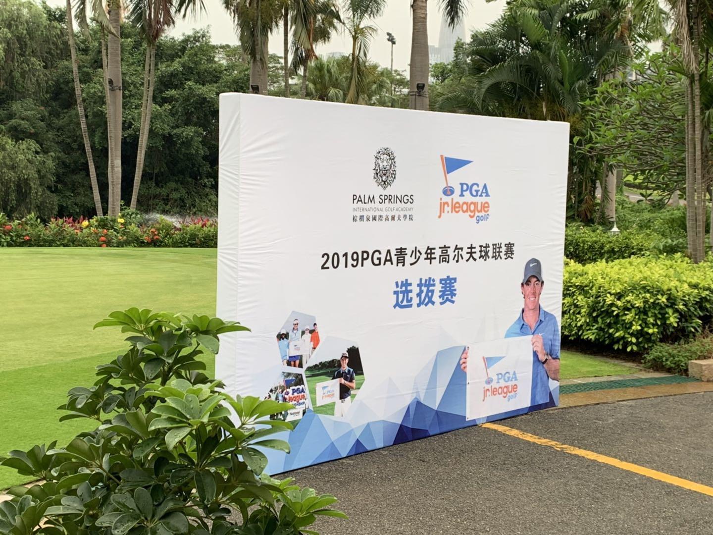 深圳沙河棕榈泉学院队比赛现场.jpg