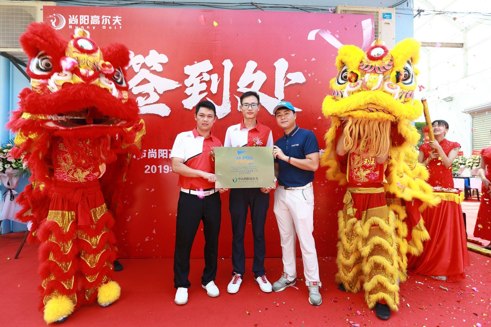 尚阳球馆成为PGA青少年联赛认证球馆.jpg