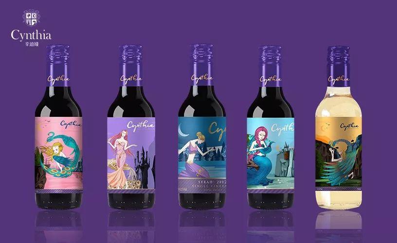 辛迪娅葡萄酒.jpg