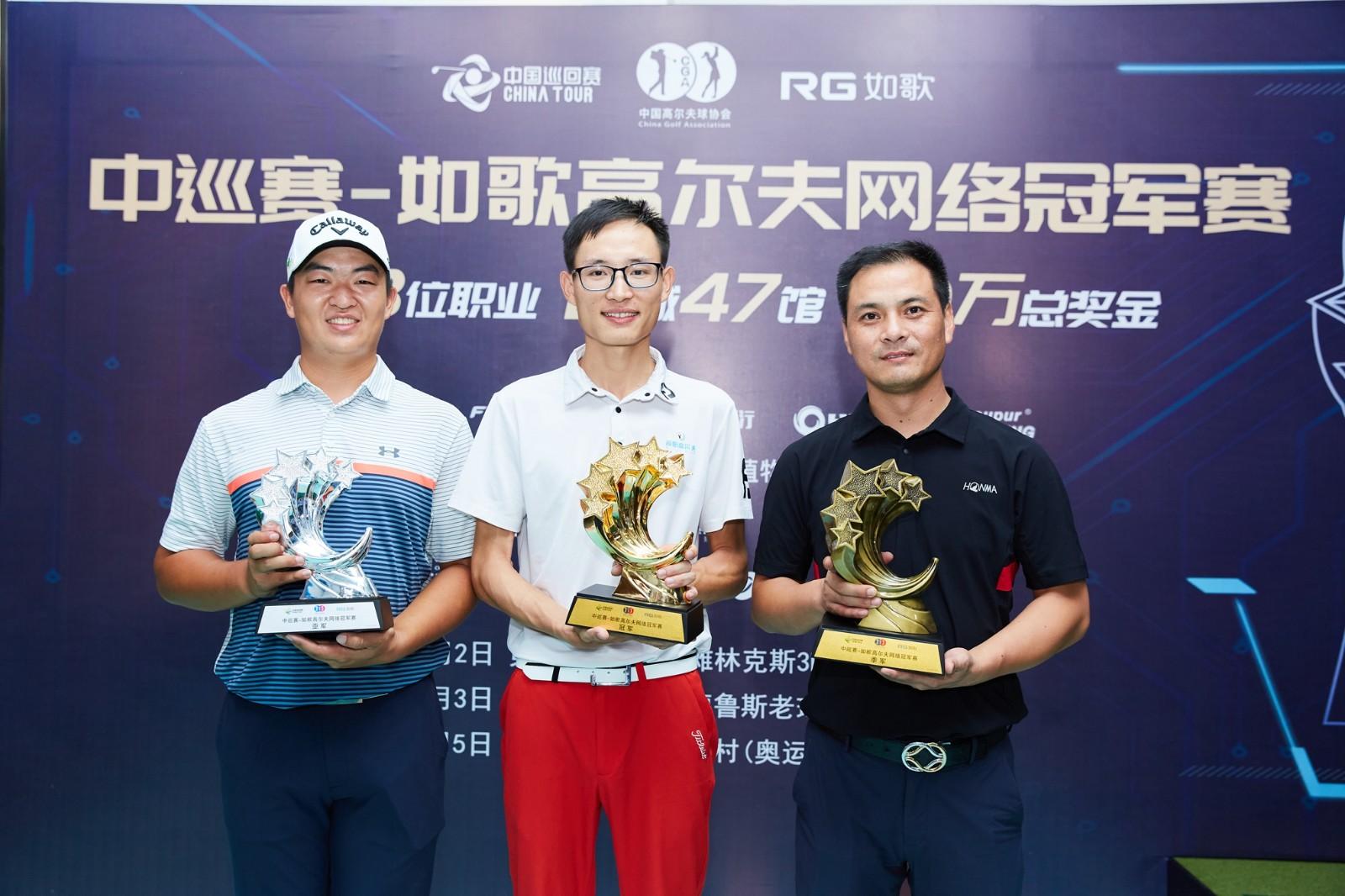 (左起)亚军刘泽昊、冠军刘欢、季军康静安.jpg