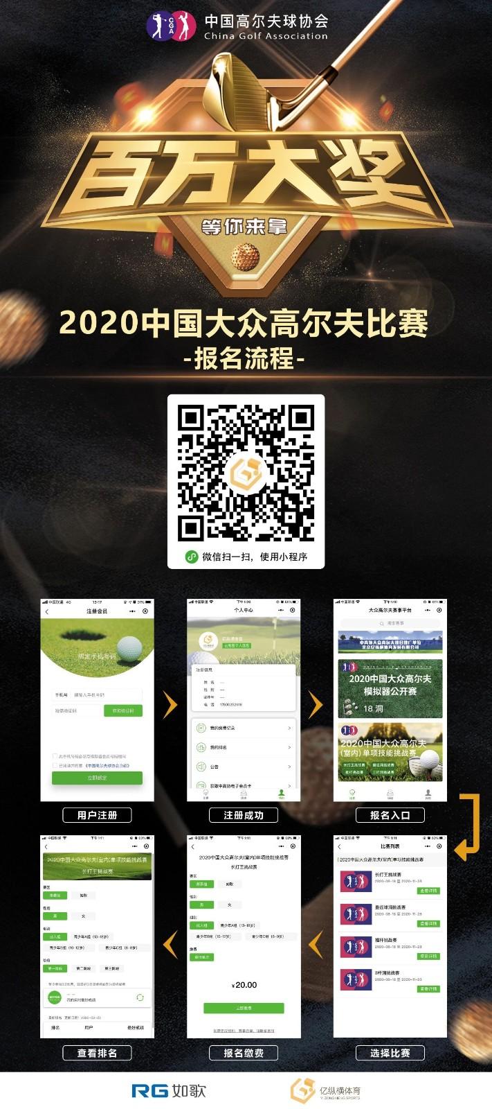 微信图片_20200909102432.jpg