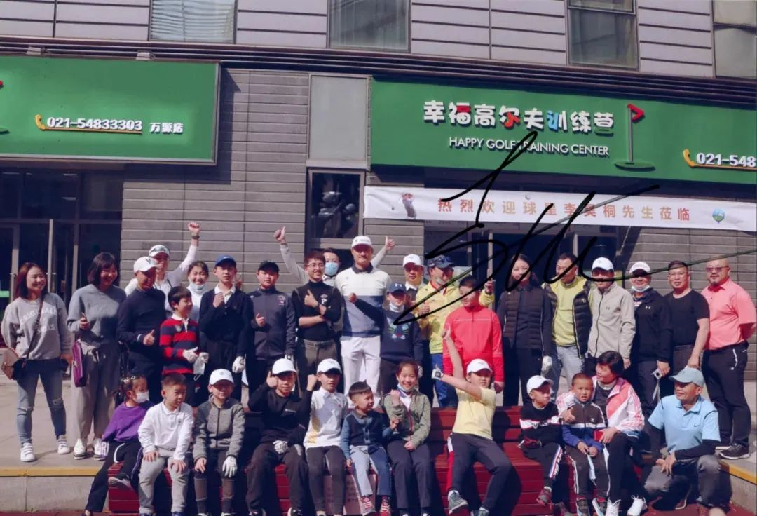 李昊桐莅临球馆参加国家队比赛.jpg