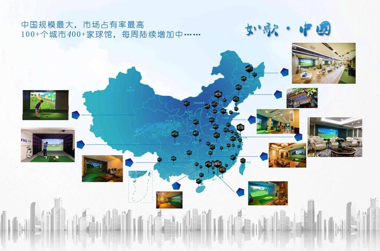 中国规模最大的如歌联网球馆.png