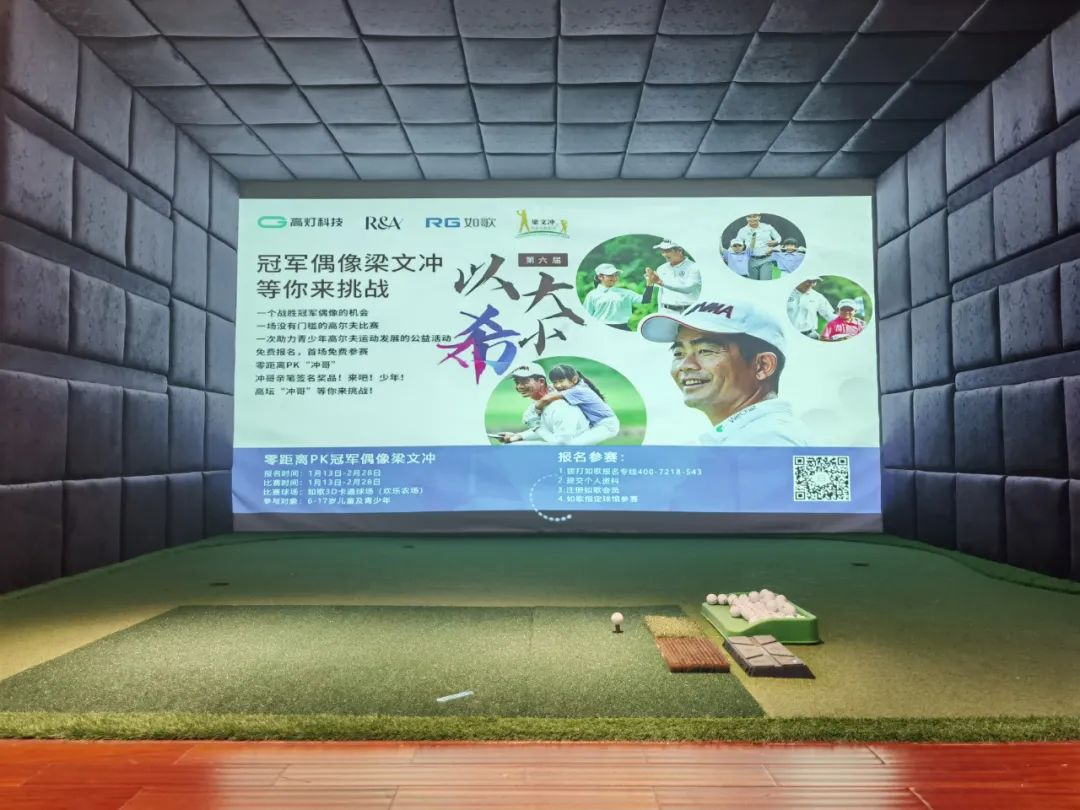 全国460余家如歌联网球馆均可参赛.jpg