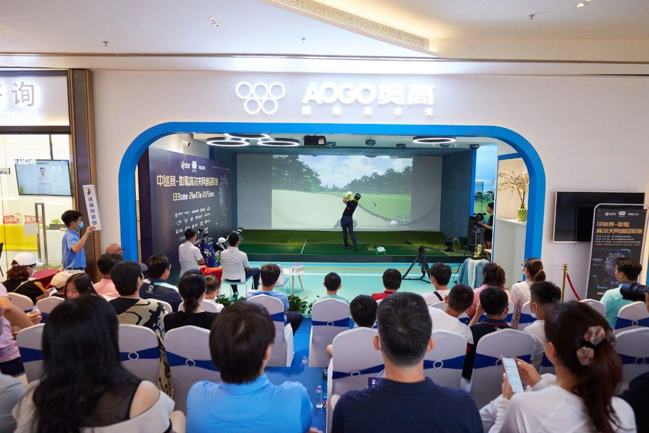 2020中巡赛-如歌高尔夫网络冠军赛决赛现场.jpg